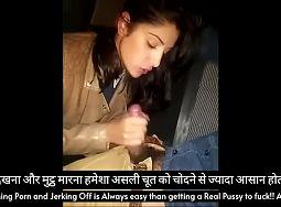 Desi Indian Girl Close-up – Homemade Blowjob In Car