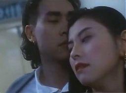 Xi Bei-Rock on Fire 1994